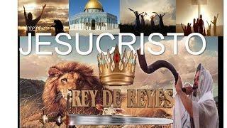 EL DIOS PODEROSO de Israel - Alabanzas Cristianas de Júbilo