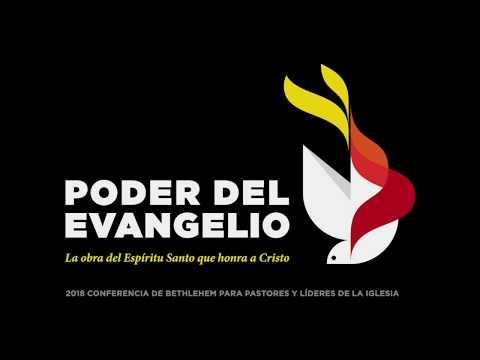 Enero 2018 - Invitación a la Conferencia El Poder del Evangelio