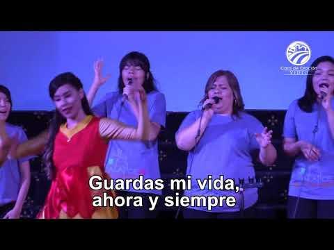 Alzaré mis ojos - Janette Arroyo  - Alabanza y adoración