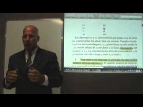 Curso De Griego , Parte 1 - Larry Trotter