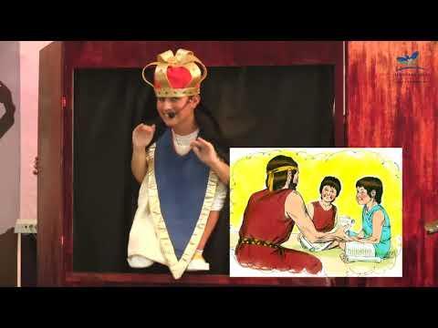 Curso de Verano para Sordos 2017 - El pequeño rey Josías