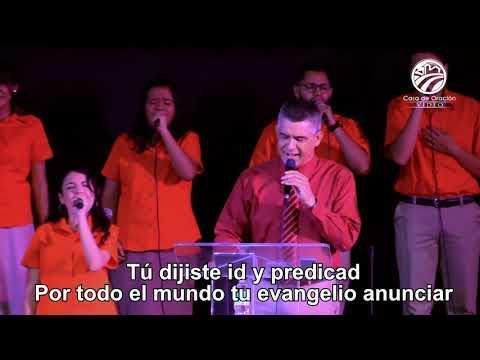 Jesús yo quiero - Julio Márquez Alabanza y adoración